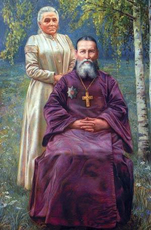 Святой праведный Иоанн Кронштадтский с супругой Елизаветой