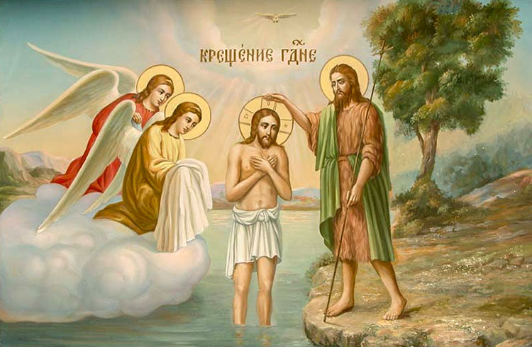 Крещение Господне в реке Иордан