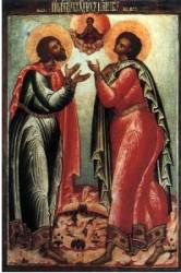 Святые мученики и чудотворцы Флор и Лавр