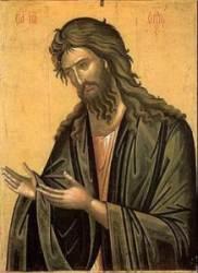 Святой, пророк, предтеча и Креститель Христов Иоанн