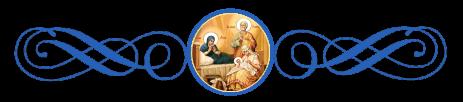 Рождество Пресвятой Богородицы, заглавие второе
