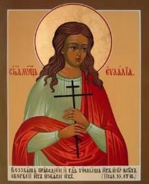 Святая мученица Евлалия