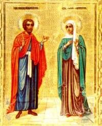 Святые мученики Адриан и Наталья