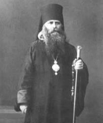 Новомученик Варсонофий, епископ