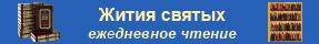 Преподобный Феодор Киево-Печерский