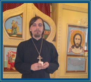 Иерей Димитрий Синявин