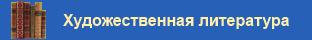 Православный рассказ. Дороже хлеба