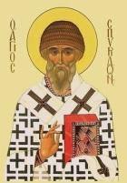 Современное чудо святителя Спиридона