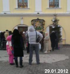 Письма святой Матроне Московской