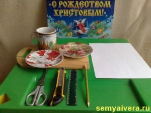 Как вырезать снежинки из бумаги. Фото