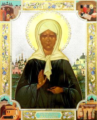 Исцеление от Святой Матроны Московской