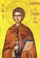Житие преподобного Иоанна Кущника
