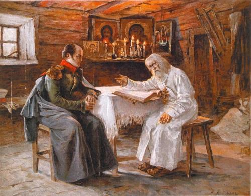 Чудесный рассказ - Монашеская пища