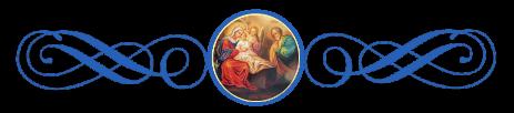 Рождество Христово, Иосиф