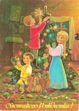 Рождественские стихи !