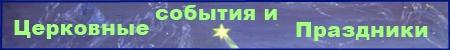 ВИДЕО - рубрика
