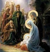 Рождественские рассказы - Дары Артабана
