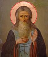 Житие преподобного Михаила Клопского