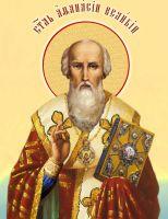 Святитель Афанасий Александрийский - житие