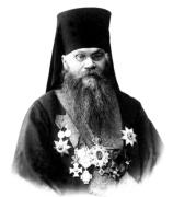 Житие священномученика Тихона Воронежского