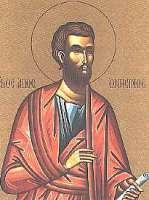 Святой апостол Онисим – житие