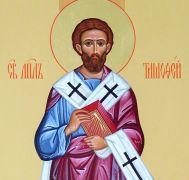 Святой апостол Тимофей — житие