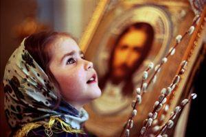 Детская молитва. Рассказ