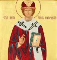 Святитель Никита Новгородский - житие