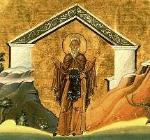 Преподобный Авксентий - житие