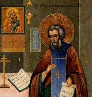 Преподобный Кирилл Новоезерский - житие