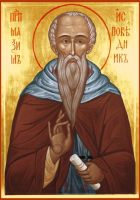 Преподобный Максим Исповедник — житие