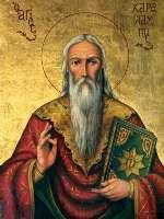 Священномученик Харалампий - житие