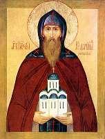 Благоверный князь Даниил Московский - житие