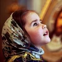 Как поговорить с Живым Богом? Детская беседа.