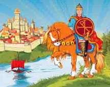 Аудио-история. Детям. Иван-Богатырь и Царство Обмана - часть 1