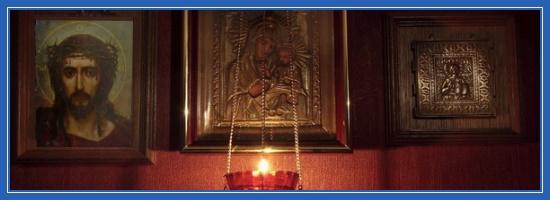 Молитвы - Пост, дома