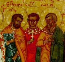 Святые мученики Евтропий, Клеоник и Василиск