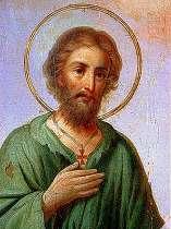Праведный Алексий, человек Божий - житие