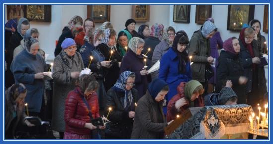 Стояние Марии Египетской, Великий пост