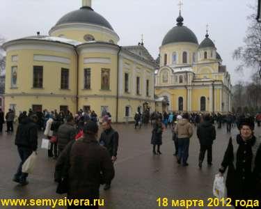Святая Матрона Московская. 18 марта 2012 г