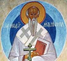 Святитель Феофилакт Никомидийский - житие