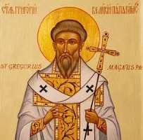 Святитель Григорий Двоеслов - житие