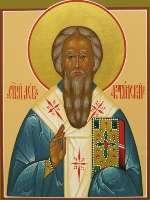 Святитель Лев, епископ Катанский - житие