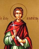 Мученик Кодрат Никомидийский и многие с ним
