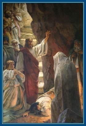 Господь воскресает Лазаря