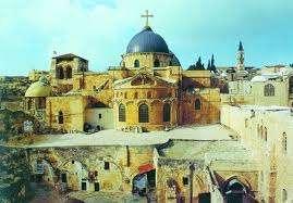 История иерусалимского храма Воскресения Христова