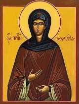 Преподобная Афанасия игуменья - житие