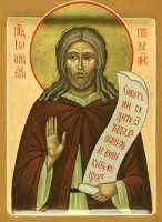 Преподобный Иоанн Прозорливый – житие
