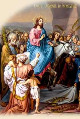 Вербное воскресение! Стихи