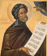 Преподобный Иосиф Песнописец - житие